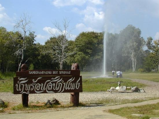 น้ำพุร้อนสันกำแพง (San Kamphaeng Hot Springs)