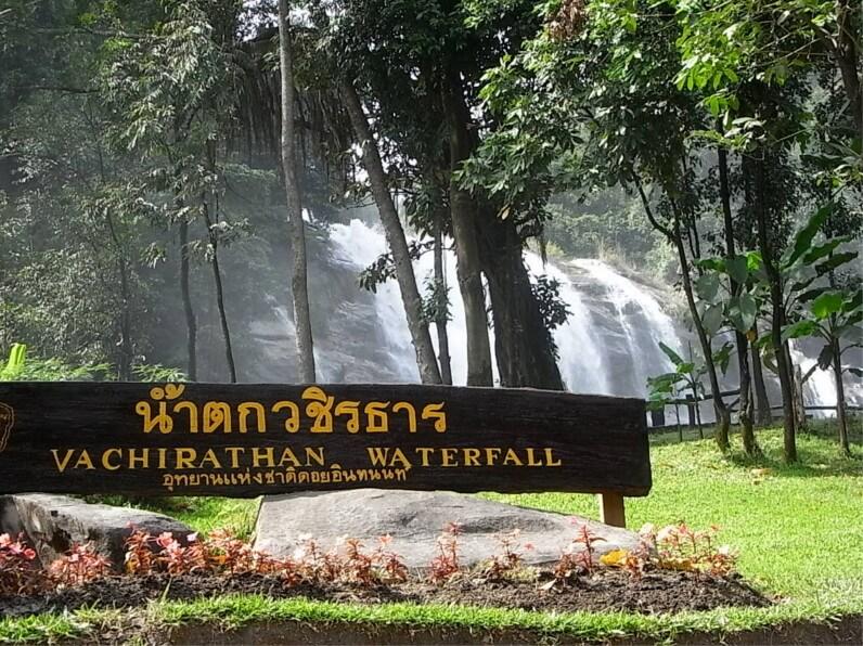 น้ำตกวชิรธาร (Wachirathan Waterfall)