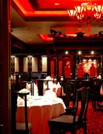Sui Sian Restaurant